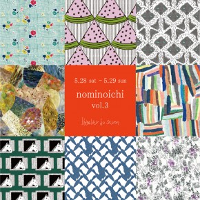 nominoichi vol.3 05.28-29