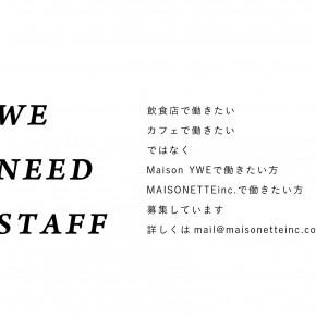 WE NEED STAFF
