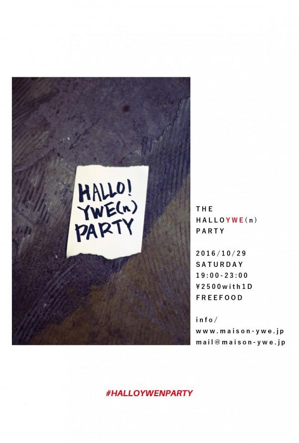 helloywen-02