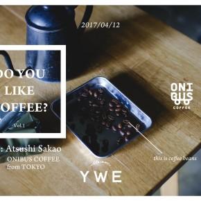 4/12 オニバスコーヒーのワークショップ締め切りまであとわずかです!